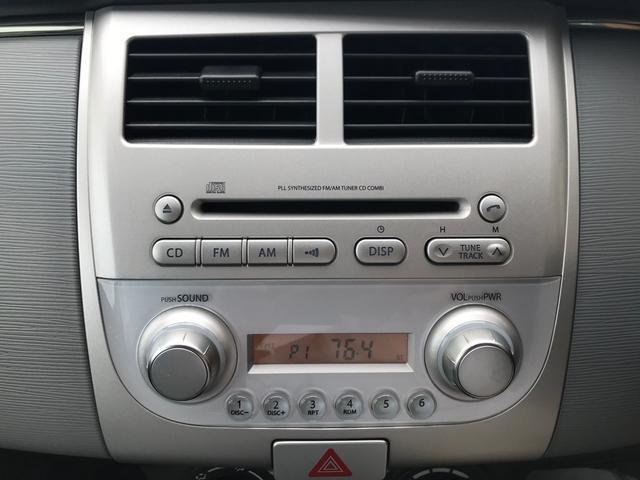 GリミテッドII 軽自動車 ブラック AT AC AW(19枚目)