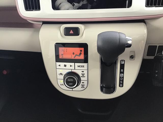 Xリミテッドメイクアップ SAIII 両側電動スライドドア(16枚目)