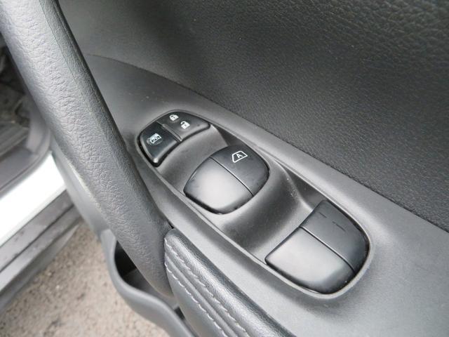 「日産」「エクストレイル」「SUV・クロカン」「群馬県」の中古車40