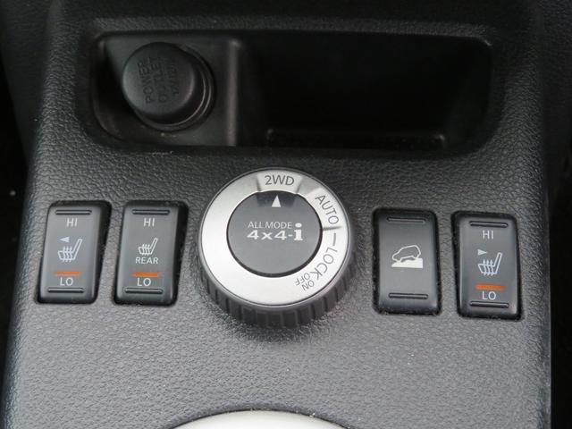 「日産」「エクストレイル」「SUV・クロカン」「群馬県」の中古車12