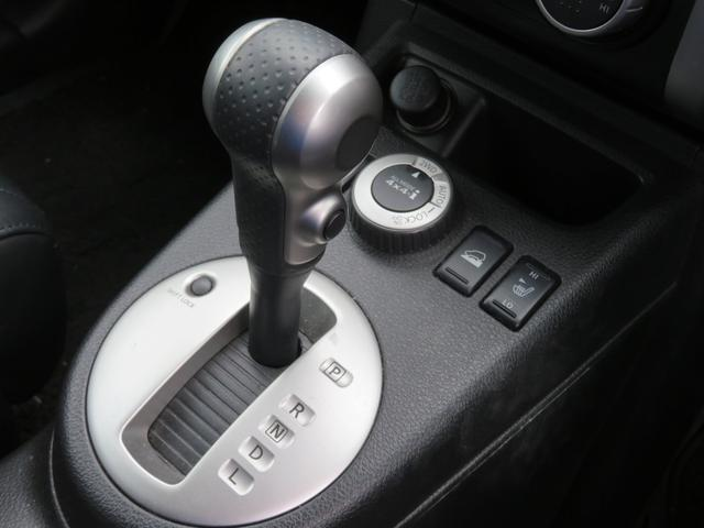 「日産」「エクストレイル」「SUV・クロカン」「群馬県」の中古車43