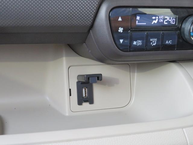 Gホンダセンシング カロッツェリアモニター付オーディオ Bluetooth DVD再生 バックカメラ ETC LEDヘッドライト ステアリングスイッチ アダプティブクルーズコントロール(12枚目)