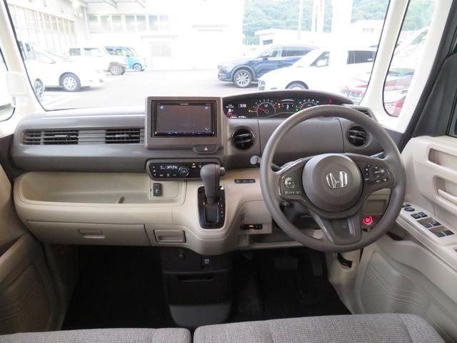 Gホンダセンシング カロッツェリアモニター付オーディオ Bluetooth DVD再生 バックカメラ ETC LEDヘッドライト ステアリングスイッチ アダプティブクルーズコントロール(15枚目)
