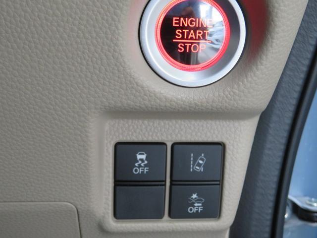 Gホンダセンシング カロッツェリアモニター付オーディオ Bluetooth DVD再生 バックカメラ ETC LEDヘッドライト ステアリングスイッチ アダプティブクルーズコントロール(20枚目)