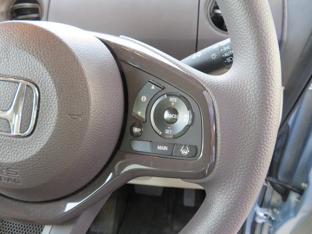 Gホンダセンシング カロッツェリアモニター付オーディオ Bluetooth DVD再生 バックカメラ ETC LEDヘッドライト ステアリングスイッチ アダプティブクルーズコントロール(37枚目)