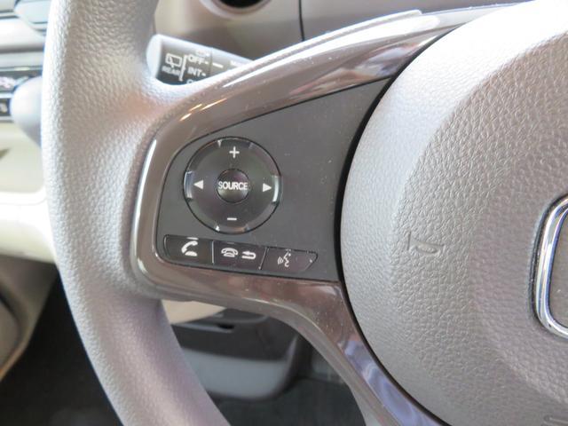 Gホンダセンシング カロッツェリアモニター付オーディオ Bluetooth DVD再生 バックカメラ ETC LEDヘッドライト ステアリングスイッチ アダプティブクルーズコントロール(38枚目)