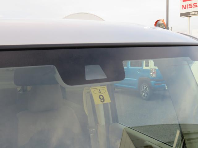 Gホンダセンシング カロッツェリアモニター付オーディオ Bluetooth DVD再生 バックカメラ ETC LEDヘッドライト ステアリングスイッチ アダプティブクルーズコントロール(46枚目)