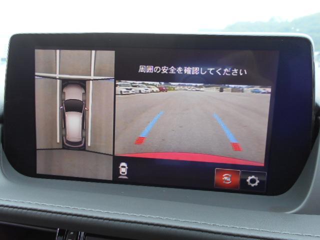 XD Lパッケージ 4WD メーカー8インチナビDTV 360°ビューモニター BOSEサウンドシステム 本革シート シートベンチレーションヒーター アドバンストスマートシティブレーキサポート LED ETC ディーラーデモカー(16枚目)