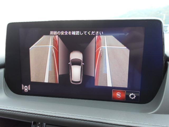 XD Lパッケージ 4WD メーカー8インチナビDTV 360°ビューモニター BOSEサウンドシステム 本革シート シートベンチレーションヒーター アドバンストスマートシティブレーキサポート LED ETC ディーラーデモカー(17枚目)