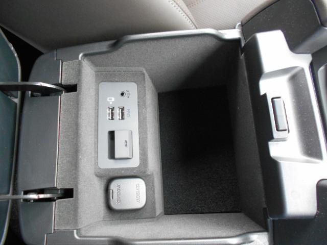 XD Lパッケージ 4WD メーカー8インチナビDTV 360°ビューモニター BOSEサウンドシステム 本革シート シートベンチレーションヒーター アドバンストスマートシティブレーキサポート LED ETC ディーラーデモカー(54枚目)