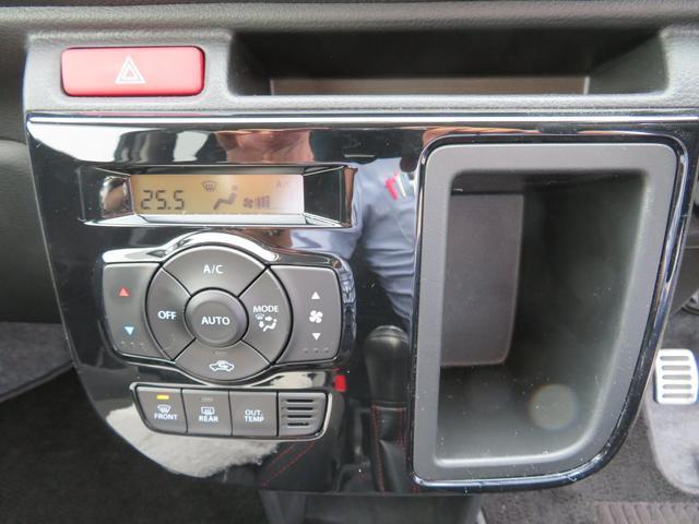 ベースグレード レカロシート ワンオーナー HID 15インチアルミ オートエアコン キーフリー(14枚目)