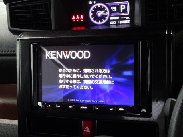 G-T フルセグ8インチナビ DVD再生 Bluetooth CD録音 バックカメラ 運転席助手席シートヒーター クルーズコントロール オートライト 両側電動スライドドア スマートアシスト2(10枚目)