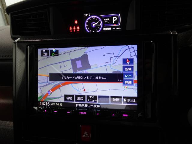 G-T フルセグ8インチナビ DVD再生 Bluetooth CD録音 バックカメラ 運転席助手席シートヒーター クルーズコントロール オートライト 両側電動スライドドア スマートアシスト2(12枚目)