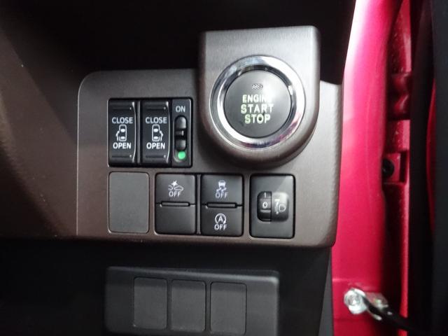 G-T フルセグ8インチナビ DVD再生 Bluetooth CD録音 バックカメラ 運転席助手席シートヒーター クルーズコントロール オートライト 両側電動スライドドア スマートアシスト2(20枚目)