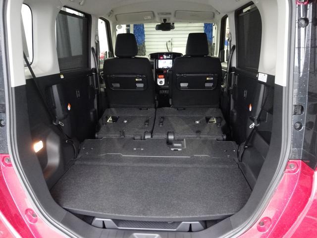 G-T フルセグ8インチナビ DVD再生 Bluetooth CD録音 バックカメラ 運転席助手席シートヒーター クルーズコントロール オートライト 両側電動スライドドア スマートアシスト2(21枚目)