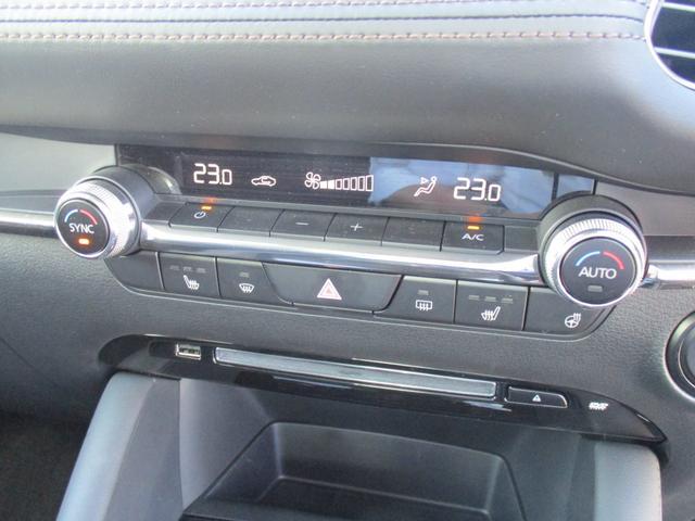 20Sプロアクティブ ツーリングセレクション マツダコネクト8.8インチナビ地デジ 360°ビューモニター スマートブレーキサポート パワーシート シートヒータ マツダレーダークルーズ ヘッドアップディスプレイ LEDライト ワンオーナー(50枚目)