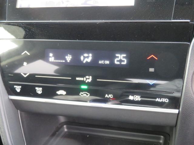 ハイブリッドX CTBA MOPフルセグナビ Bカメラ ビルトインETC LEDヘッドライト クルーズコントロール オートライト ドラレコ パドルシフト キーフリー プッシュスタート オートエアコン(15枚目)