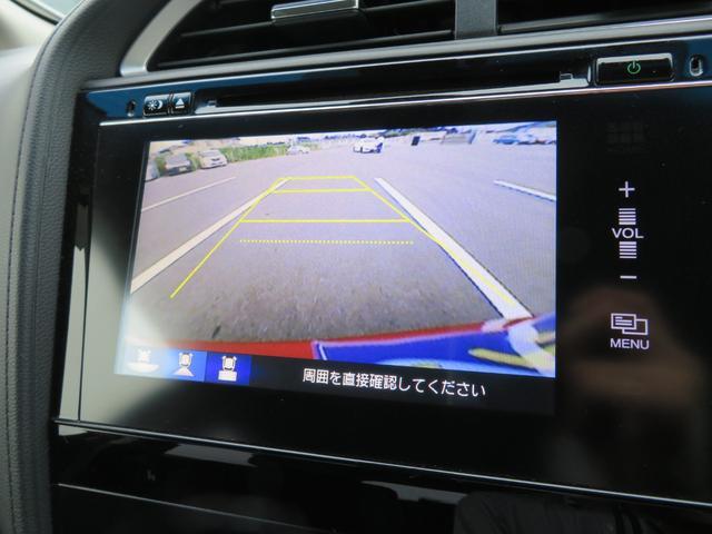 ハイブリッドX CTBA MOPフルセグナビ Bカメラ ビルトインETC LEDヘッドライト クルーズコントロール オートライト ドラレコ パドルシフト キーフリー プッシュスタート オートエアコン(16枚目)