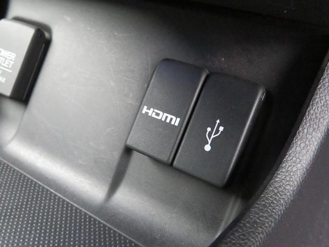 ハイブリッドX CTBA MOPフルセグナビ Bカメラ ビルトインETC LEDヘッドライト クルーズコントロール オートライト ドラレコ パドルシフト キーフリー プッシュスタート オートエアコン(42枚目)