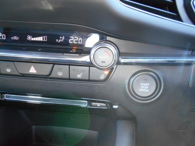20Sプロアクティブ ツーリングセレクション シグネチャースタイルエアロ メーカー8.8インチナビDTV 360°ビューモニター セーフティパッケージ シートヒーター レーダークルーズ ヘッドアップディスプレイ LED ETC ディーラーデモカー(41枚目)