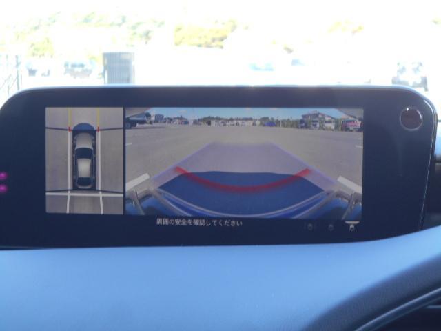 20Sプロアクティブ ツーリングセレクション シグネチャースタイルエアロ メーカー8.8インチナビDTV 360°ビューモニター セーフティパッケージ シートヒーター レーダークルーズ ヘッドアップディスプレイ LED ETC ディーラーデモカー(73枚目)