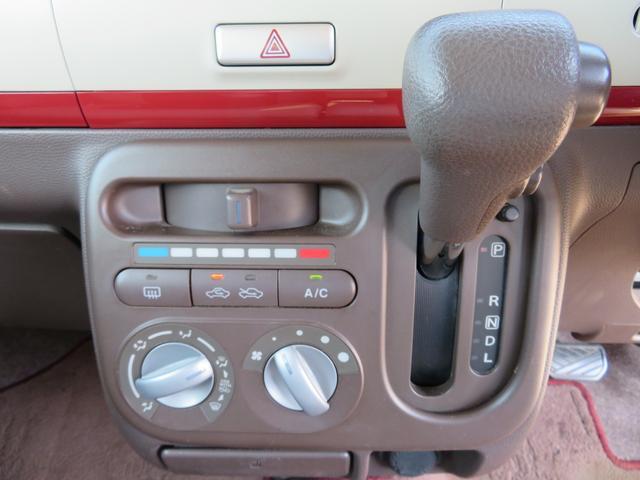 ショコラG アイドリングストップ HIDヘッドライト オートライト キーフリー 車検整備付 14インチ純正アルミホイール ショコラ専用レザーシート(17枚目)