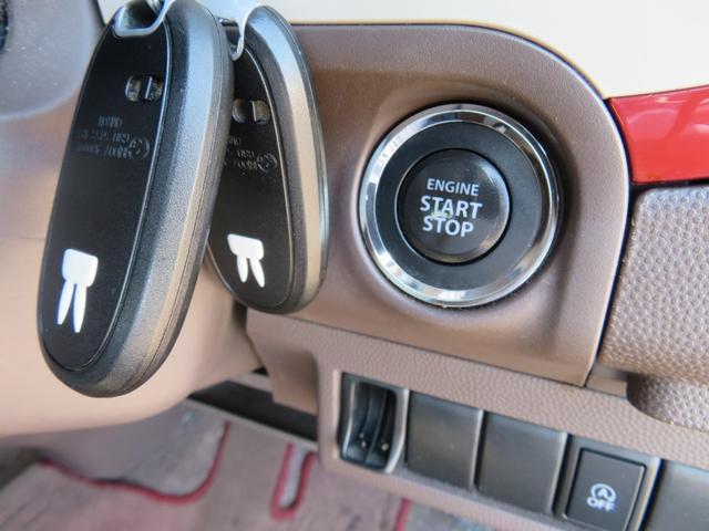 ショコラG アイドリングストップ HIDヘッドライト オートライト キーフリー 車検整備付 14インチ純正アルミホイール ショコラ専用レザーシート(19枚目)