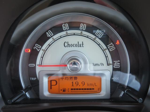 ショコラG アイドリングストップ HIDヘッドライト オートライト キーフリー 車検整備付 14インチ純正アルミホイール ショコラ専用レザーシート(37枚目)