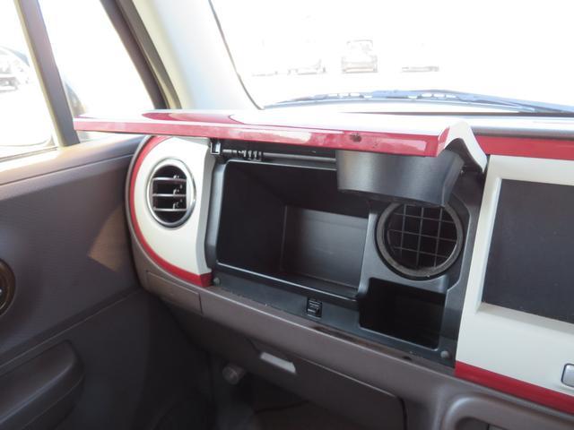 ショコラG アイドリングストップ HIDヘッドライト オートライト キーフリー 車検整備付 14インチ純正アルミホイール ショコラ専用レザーシート(39枚目)