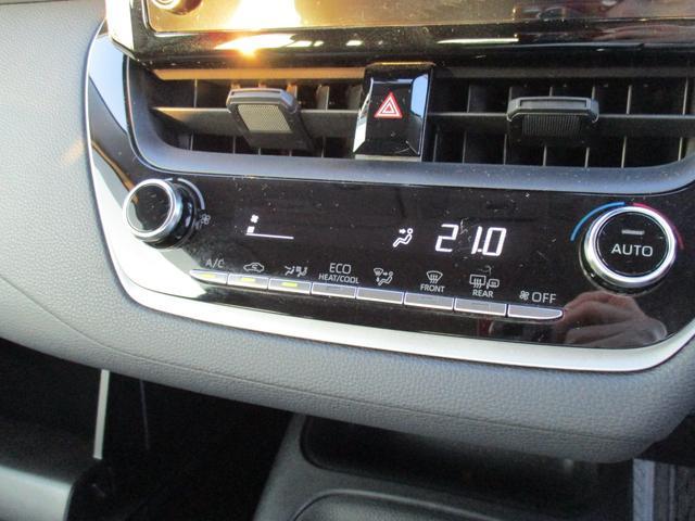 ハイブリッド G-X 純正ナビ 地デジ Bカメラ ドライブレコーダー ビルトインETC アダプティブクルーズ トヨタセーフティセンス(16枚目)