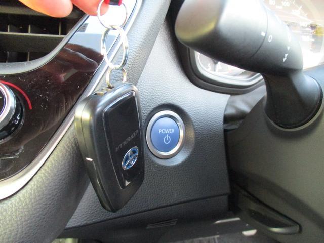 ハイブリッド G-X 純正ナビ 地デジ Bカメラ ドライブレコーダー ビルトインETC アダプティブクルーズ トヨタセーフティセンス(17枚目)