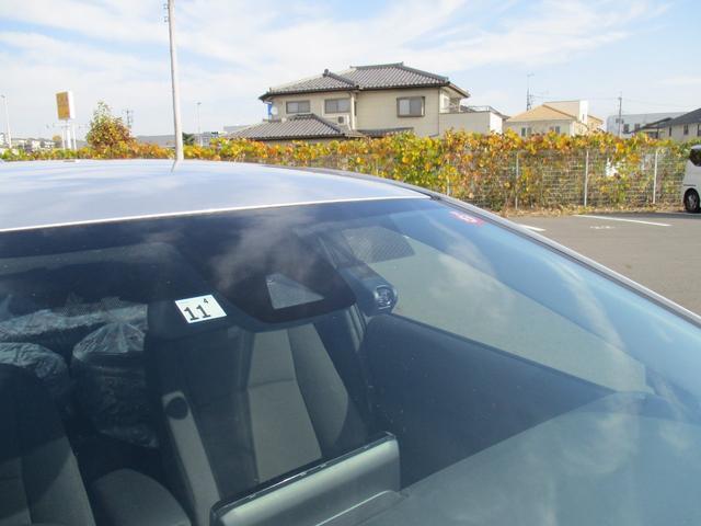 ハイブリッド G-X 純正ナビ 地デジ Bカメラ ドライブレコーダー ビルトインETC アダプティブクルーズ トヨタセーフティセンス(19枚目)