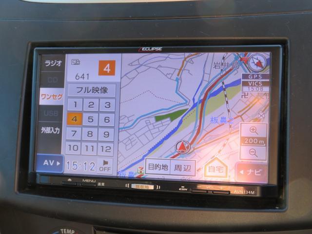 RS メーカーオプションHIDヘッドライト付 オートライト キーフリー ドライブレコーダー ナビ・バックカメラ ETC 純正16インチアルミホイール RS専用装備 革巻きステアリング クルーズコントロール(13枚目)