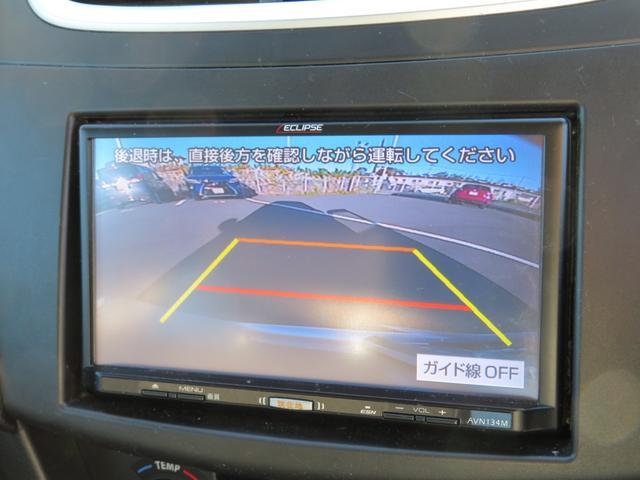 RS メーカーオプションHIDヘッドライト付 オートライト キーフリー ドライブレコーダー ナビ・バックカメラ ETC 純正16インチアルミホイール RS専用装備 革巻きステアリング クルーズコントロール(14枚目)