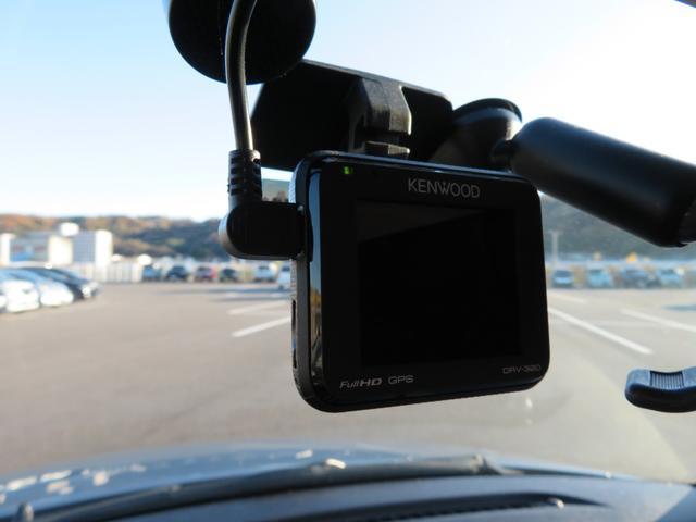 RS メーカーオプションHIDヘッドライト付 オートライト キーフリー ドライブレコーダー ナビ・バックカメラ ETC 純正16インチアルミホイール RS専用装備 革巻きステアリング クルーズコントロール(39枚目)