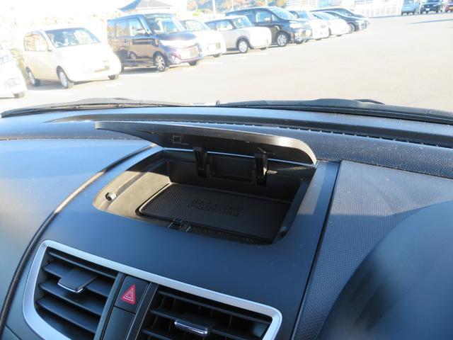 RS メーカーオプションHIDヘッドライト付 オートライト キーフリー ドライブレコーダー ナビ・バックカメラ ETC 純正16インチアルミホイール RS専用装備 革巻きステアリング クルーズコントロール(42枚目)
