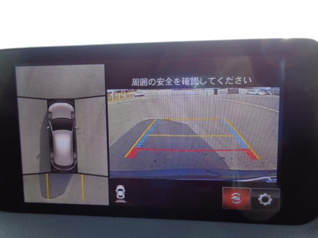 XD Lパッケージ 4WD メーカー8インチナビDTV BOSEサウンドシステム レザーシート シートヒーター&パワーシート 360°ビュー・モニターフロントパーキングセンサー サンルーフ パワーリアゲート LED 当店デモカー(17枚目)