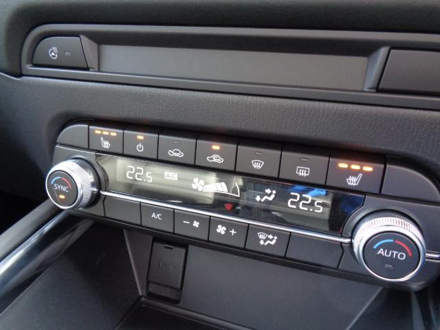 XD Lパッケージ 4WD メーカー8インチナビDTV BOSEサウンドシステム レザーシート シートヒーター&パワーシート 360°ビュー・モニターフロントパーキングセンサー サンルーフ パワーリアゲート LED 当店デモカー(45枚目)