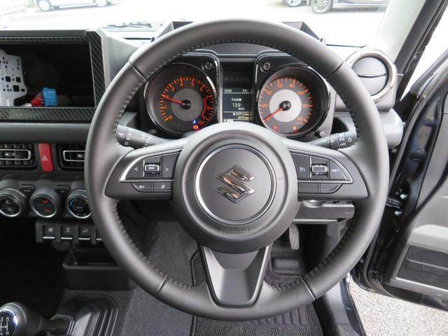 XC 衝突軽減ブレーキ 5速マニュアル ターボ車 LEDオートヘッドライト キーフリープッシュスタート パートタイム4WD 前席シートヒーター クルーズコントロール(18枚目)