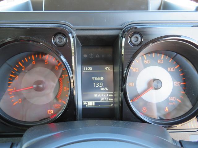 XC 衝突軽減ブレーキ 5速マニュアル ターボ車 LEDオートヘッドライト キーフリープッシュスタート パートタイム4WD 前席シートヒーター クルーズコントロール(20枚目)