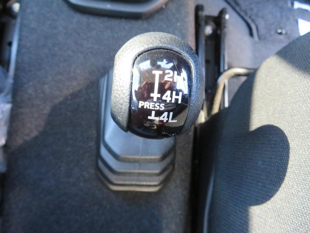 XC 衝突軽減ブレーキ 5速マニュアル ターボ車 LEDオートヘッドライト キーフリープッシュスタート パートタイム4WD 前席シートヒーター クルーズコントロール(45枚目)