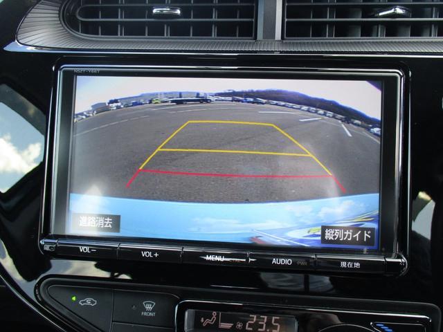 純正9ナビ 地デジ Bカメラ ビルトインETC ドライブレコーダー トヨタセーフティセンス クルーズコントロール(16枚目)