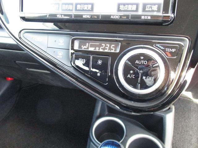 純正9ナビ 地デジ Bカメラ ビルトインETC ドライブレコーダー トヨタセーフティセンス クルーズコントロール(19枚目)