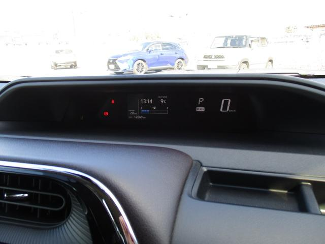 純正9ナビ 地デジ Bカメラ ビルトインETC ドライブレコーダー トヨタセーフティセンス クルーズコントロール(48枚目)