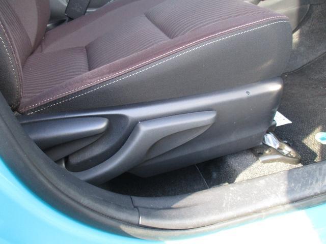 純正9ナビ 地デジ Bカメラ ビルトインETC ドライブレコーダー トヨタセーフティセンス クルーズコントロール(49枚目)