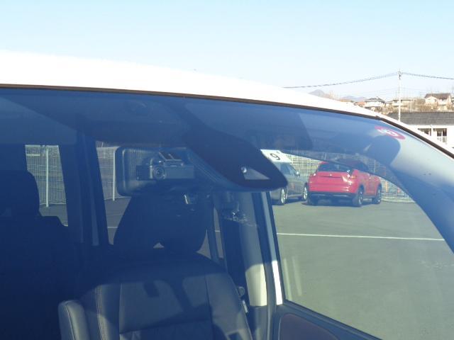 e-パワー ハイウェイスターG プロパイロット 純正10インチナビ 純正11インチ後席モニター アラウンドビューモニター パーキングアシスト 専用合成皮革シート シートヒーター ドライブレコーダー LEDライト ETC 寒冷地仕様(13枚目)