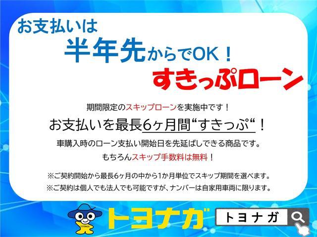 VP オートマチック Wエアバッグ 車検整備2年付(22枚目)