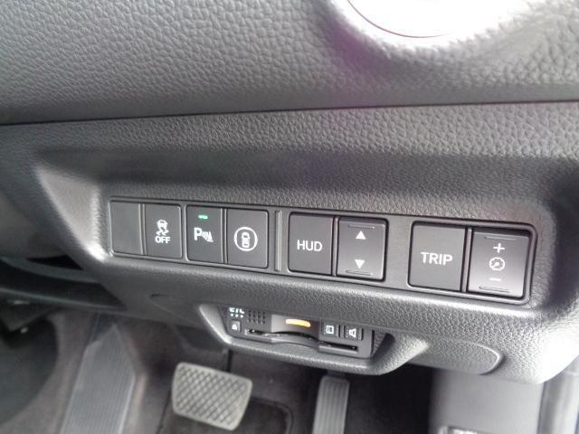 EX タブレット型デザイン8インチ大画面ナビDTV 3画面バックカメラ サンルーフ 前後ドライブレコーダー 黒本革シート 前後席シートヒーター 両席パワーシート ホンダセンシング リモコンエンジンスターター(50枚目)