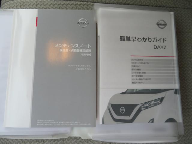 X エマージェンシーブレーキ ワンオーナー インテリジェントキー バックカメラ アイドリングストップ ケンウッドBluetooth/USBオーディオ DDX5020S オートエアコン イモブライザー(44枚目)