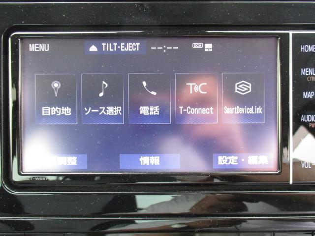S 純正フルセグナビ パノラマビューモニター ビルトインETC2.0 トヨタセーフティセンス LEDヘッドライト アルミホイール ドライブレコーダー前後 Bluetooth(9枚目)